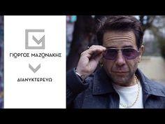 Γιώργος Μαζωνάκης - Διανυκτερεύω - Official Music Video - YouTube