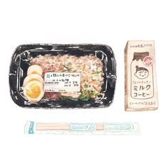 Justine Bacon Wong is raising funds for 21 Days in Japan: An Illustrative Study of Japanese Cuisine on Kickstarter! Join me and experience Japan, as I travel to explore the vast world of Japanese cuisine through watercolor paintings! Spot Illustration, Food Illustrations, Street Art Graffiti, Bento, Pinterest Instagram, Posca Art, Food Sketch, Watercolor Food, Watercolour