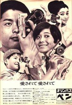 昭和41年カメラ・オリンパスペン広告