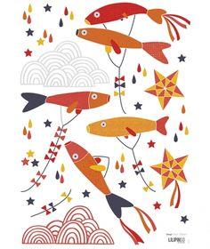 Petits poissons japonais sur fond encre en lien avec le for Bocal mural poisson