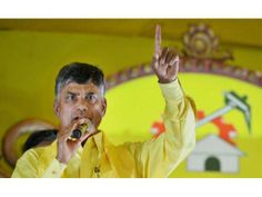 Help Andhra Pradesh farmers, Chandrababu Naidu tells RBI Governor for more details: http://www.agribazaar.co/index.php?page=item&id=2703