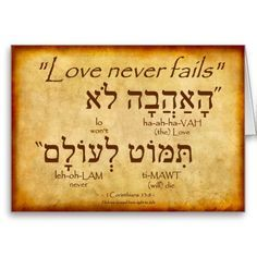 love never fails in hebrew. I am a Jew and my religion is love.