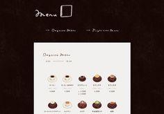 東京谷中の町家喫茶「カヤバ珈琲」のウェブサイト