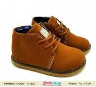 Smart Brown Booties for Boys with Side Zipper for Easy Wear
