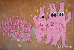 """[비공개컷] 서울 곳곳 골목에서 벽과 이야기하다 – 도심에서 만날 수 있는 벽화거리 """"독특하게 생긴 토끼에요! 다같이 어디를 향해 가는 걸까요?"""""""
