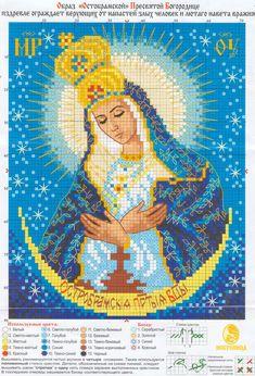Схема вышивки Остробрамского образа Пресвятой Богородицы #православие #вышивка