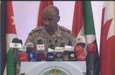 اخبار اليمن الان الاثنين 5/6/2017 منذ انطلاق عاصفة الحزم وقطر تدعم المتطرفين