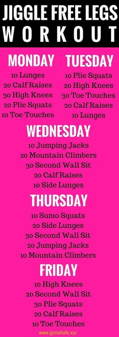 Jiggle Free Legs Workout - 5 moves a day for 5 days - to yummy, jiggle-free, lean legs. Fitness Motivation, Tips Fitness, Fitness Diet, Fitness Models, Health Fitness, Workout Fitness, Training Fitness, Health Diet, Fitness Journal