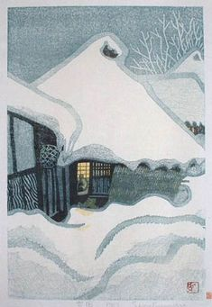 Snowy District by Shiro Kasamatsu