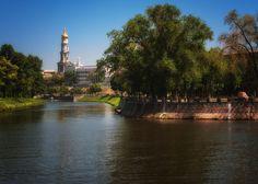 https://flic.kr/p/epPbNf | Kharkiv Arrow. Kharkiv. Ukraine Харьковская стрелка. Харьков. Украина | Place where the river flows into the river Lopan Kharkiv