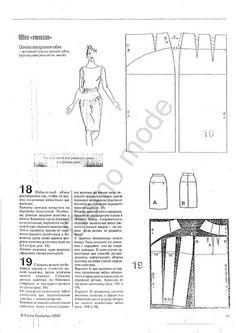 Сборник ателье 2001 - Ирина Владимирова - Álbuns da web do Picasa