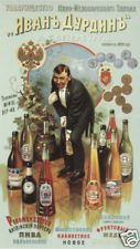 22 Funny Vintage Russian Beer Advertisements From the Late and Early Century ~ vintage everyday Beer Advertisement, Advertising Ads, Vintage Humor, Funny Vintage, Whiskey Bottle, Alcoholic Drinks, Pin Up, Pure Products, Art Prints