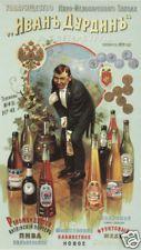 RUSSIAN pre-revolutionary BEER ADVERTISING