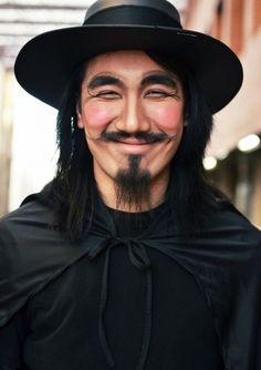 """V wie Vendetta"" Maske ohne Maske on http://www.drlima.net"