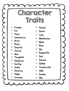 Character Traits Worksheet Printable