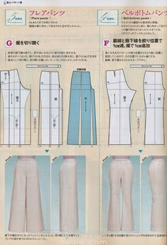 patron pantalon lagen look Japanese Sewing Patterns, Dress Sewing Patterns, Sewing Patterns Free, Sewing Tutorials, Clothing Patterns, Pattern Sewing, Pattern Drafting, Sewing Tips, Free Pattern
