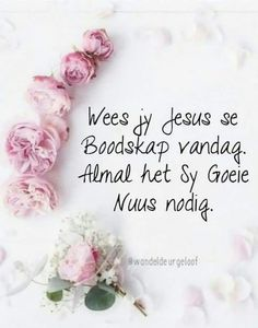 Prayer Verses, Faith Prayer, Prayer Quotes, Bible Verses Quotes, Scriptures, Christian Messages, Christian Quotes, Lekker Dag, Afrikaanse Quotes