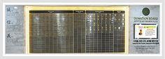 KONKUK DONATION BOARD~イ・ミンホ、建国大学へ寄付したお話~   白銀の月明かり  ~LEE MIN HO イ・ミンホ 이민호 李敏镐~