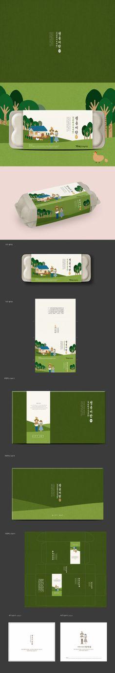 Label Design, Box Design, Package Design, Layout Design, Graphic Design, Food Packaging Design, Cute Packaging, Brand Packaging, Branding Design