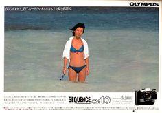 大場久美子 Kumiko Ohba in Olympus OM10 Ad (1980)