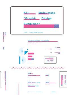 """松本幸二 """"Graphic Design Exhibition"""""""