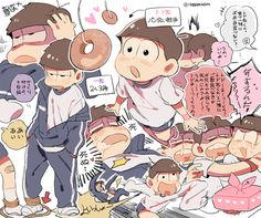 Ichi & Todo (Mainly) - Sports Event Glitch Gif, Osomatsu San Doujinshi, Ichimatsu, Hot Anime Guys, Anime Comics, Game Character, Embedded Image Permalink, Me Me Me Anime, Otaku