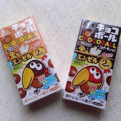 懐かしくって買っちゃいました #チョコボール #morinaga