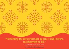 Inspiring Quotations: The Bhagavad Gita Quotation