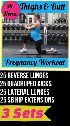 This Pregnancy Workout can be done at home and helps prevent EXCESS weight gain especially in the thighs and butt.  All these exercises are safe to do during each trimester of pregnancy. Click here for another pregnancy butt and thighs workout like this one. http://michellemariefit.publishpath.com/is-pregnancy-making-your-thighs-hips-bigger-wider