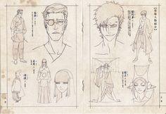 Aoi Bungaku/#1348350 - Zerochan
