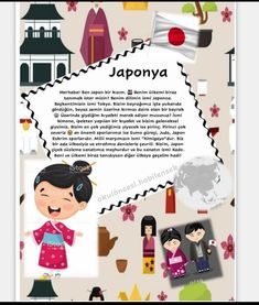 Tokyo, Family Guy, Movie Posters, Fictional Characters, Tokyo Japan, Film Poster, Fantasy Characters, Billboard, Film Posters