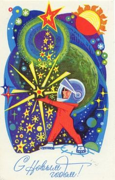Vintage Soviet New Year's Postcard, 1976.