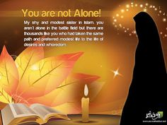 you are not alone ALLAH is always there for you