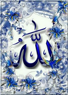 Islamic Wallpaper Hd, Quran Wallpaper, Rose Flower Wallpaper, Butterfly Wallpaper, Allah Calligraphy, Islamic Art Calligraphy, Islamic Images, Islamic Pictures, Photos Islamiques