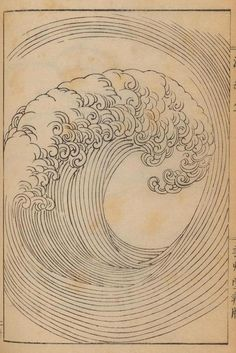 Ink Drawings Free Japanese Art Archive Lets You Down Wave Illustrations for Free - Take a look at these ancient Japanese wave and ripple designs from Wave Illustration, Japanese Books, Japanese Artists, Pattern Dots, Wave Drawing, Movement Drawing, Japanese Waves, Japanese Wave Tattoos, Japanese Tattoo Artist