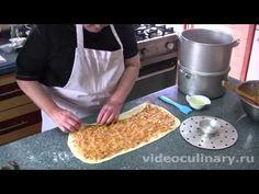 Рецепт - Ханум от видеокулинария.рф Бабушка Эмма - YouTube