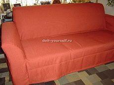 Шьем простой и практичный чехол на диван своими руками.