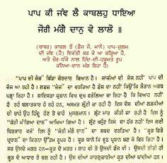 Sikh Quotes, Gurbani Quotes, Guru Pics, Punjabi Love Quotes, Quotations, The Creator, Thoughts, Quotes, Quote