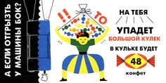 """This project is a book spreads to the sketch by Igor Vdovenko """"Dialogues on the way home from kindergarten"""". It describes a playful rhyming dialogue between father and his daughter."""