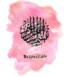 Bismillahi-Rahmanir-Rahim ✨ It might take a year, it might take a day - but whatever Allah has willed will always find its way. Calligraphy Wallpaper, Quran Wallpaper, Islamic Quotes Wallpaper, Islamic Decor, Islamic Wall Art, Islamic Gifts, Bismillah Calligraphy, Islamic Art Calligraphy, Islamic Posters