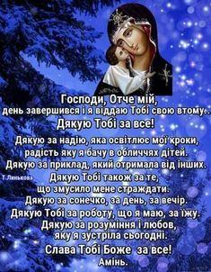 Prayers, Ukraine