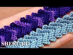 Вязаные шнуры Урок 1 Классический вязаный крючком шнур - YouTube