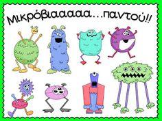 Όλα για το νηπιαγωγείο!: Μικρόβια-Καθαριότητα Body Craft, Little My, Classroom Decor, Preschool Activities, Kids And Parenting, Kindergarten, Science, Comics, Blog