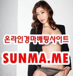 인터넷경정사이트 『 sUNMA 쩜 ME 』 경정출주표 인터넷경정사이트 『 sUNMA 쩜 ME 』 온라인경마사이트™㏂인터넷경마사이트™㏂사설경마사이트™㏂경마사이트™㏂경마예상™㏂검빛닷컴™㏂서울경마™㏂일요경마™㏂토요경마™㏂부산경마™㏂제주경마™㏂일본경마사이트™㏂코리아레이스™㏂경마예상지™㏂에이스경마예상지