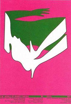 shigeo fukuda, fold-up girl #illustration