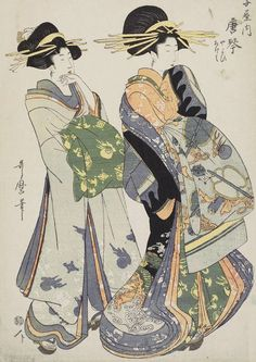 Karakoto and Kamuro.  Ukiyo-e woodblock print, about 1790's, Japan, by artist Kitagawa Utamaro I.