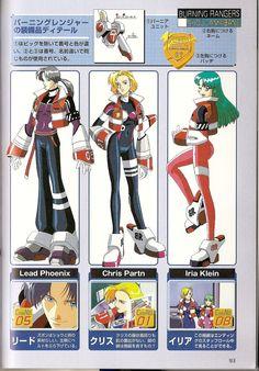 Burning Rangers characters Video Game Development, Software Development, Video Game Art, Video Games, Character Creation, Character Design, Jrpg Games, Manga Games, Arcade Games