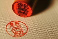 Hanko stamps