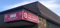 Anar Grocery, Victoria BC Persian foods like dolmades and pumpkin seeds