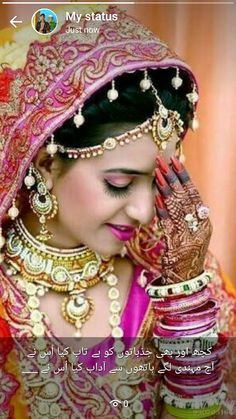 Start wedding planning now / Tips from the professional / General information Pakistani Wedding Photography, Wedding Photography Poses, Wedding Poses, Wedding Couples, Indian Bridal Makeup, Bridal Beauty, Hot Girls, Wedding Girl, Wedding Bride